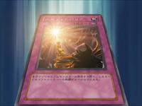 SpiritBarrier-JP-Anime-GX