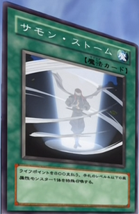 SummonStorm-JP-Anime-GX