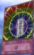 TimeSeal-EN-Anime-DM
