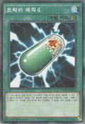 TrickySpell4-MB01-KR-MLR-1E