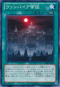 VampireKingdom-SHSP-JP-C