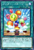 WonderBalloons-DP18-JP-C
