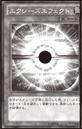 XyzEffect-JP-Manga-DZ