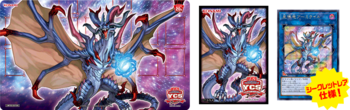 Armillyre, the Starleader Dragon Duel Set