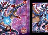 Armiryle the Starguide Dragon Duel Set