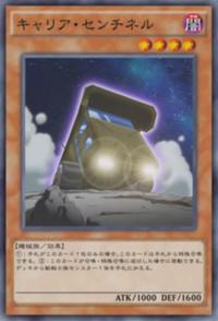 CarrierSentinel-JP-Anime-AV-2