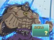 DestinyHERODreadmaster-JP-Anime-GX-NC