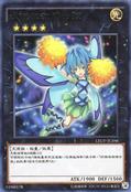 FairyCheerGirl-LTGY-TC-R