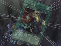 FusionSage-JP-Anime-GX
