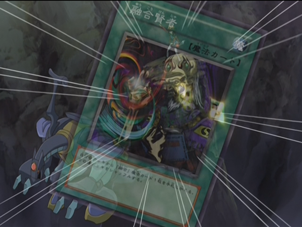 File:FusionSage-JP-Anime-GX.png