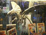 GSC Blue-Eyes White Dragon