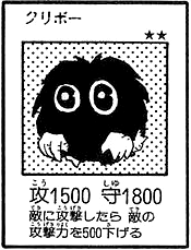 Kuriboh-Lab-JP-Manga