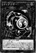 Linkuriboh-JP-Manga-OS