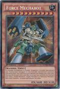 MachinaForce-LCYW-FR-ScR-1E