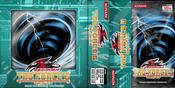 MasterofSpells-Booster-TF06