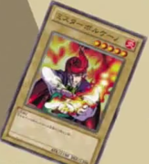 File:MrVolcano-JP-Anime-ZX.png
