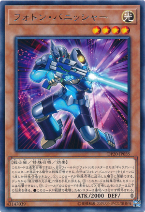 PhotonVanisher-DP20-JP-R