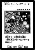 QueenAngelofRoses-JP-Manga-5D