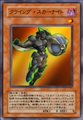 ScarKnight-JP-Anime-GX.png