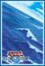Sleeve-DULI-Umi