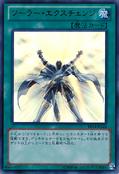 SolarRecharge-DS14-JP-UR