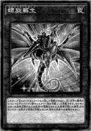 SpiralReborn-JP-Manga-OS