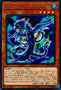 TGScrewSerpent-SAST-JP-R
