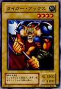 TigerAxe-BC-JP-C