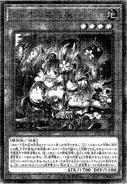 TraptrixDionaea-JP-Manga-OS