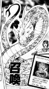 UrubonustheAvatarofMalice-JP-Manga-GX-NC