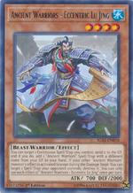 AncientWarriorsEccentricLuJing-IGAS-EN-R-1E