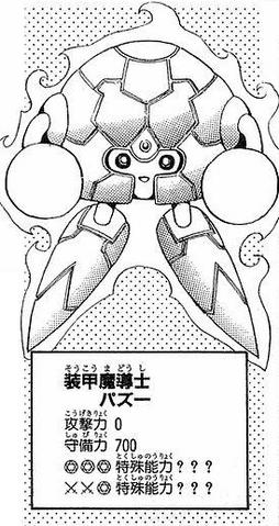 File:ArmorWizardPazoo-JP-Manga-DDM.png