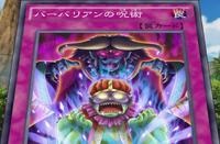 BattleguardSorcery-JP-Anime-AV