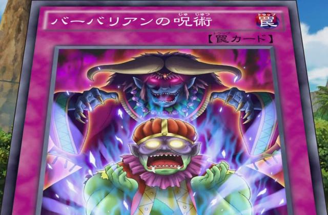 File:BattleguardSorcery-JP-Anime-AV.png