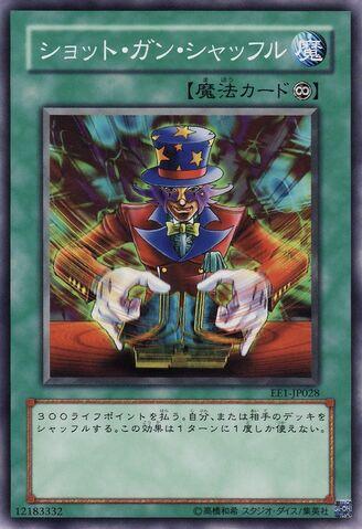 File:CardShuffle-EE1-JP-C.jpg