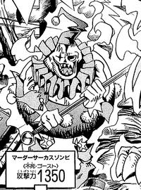 ClownZombie-JP-Manga-DM-NC