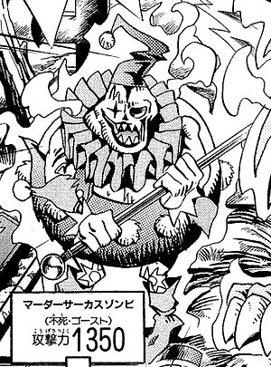 File:ClownZombie-JP-Manga-DM-NC.png