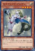 ConstellarAlgiedi-SPRG-JP-C