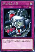 DarkFactoryofMoreProduction-SAST-JP-R