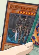 DestinyHERODogma-JP-Anime-GX