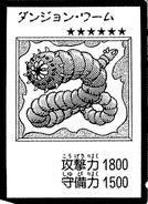 DungeonWorm-JP-Manga-DM