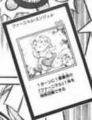 FluffalAngel-JP-Manga-AV