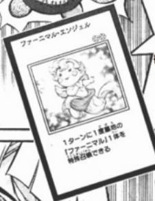 File:FluffalAngel-JP-Manga-AV.png