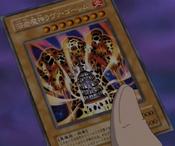 LavaGolem-JP-Anime-DM