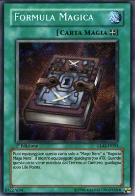 File:MagicFormula-GLAS-IT-ScR-1E.jpg