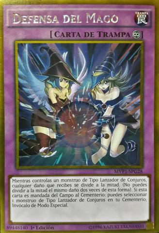 File:MagiciansDefense-MVP1-SP-GUR-1E.png
