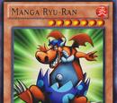 Manga Ryu-Ran
