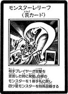 MonsterRelief-JP-Manga-DM