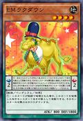 PerformapalCamelump-JP-Anime-AV