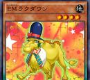 Episode Card Galleries:Yu-Gi-Oh! ARC-V - Episode 039 (JP)